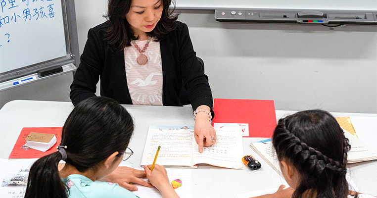 Important Things To Consider Before Hiring A Chinese Tutor